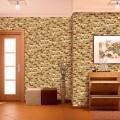 Панели ПВХ Dekostar Стандарт Каменная кладка 619, 2.5 м
